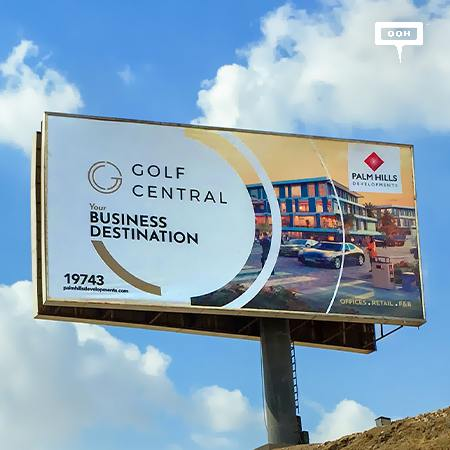 "Palm Hills presents its ""Finest commercial hub"" Golf Central"