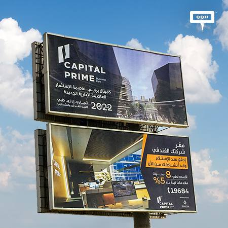 Royal One Developments presents Capital Prime at NAC