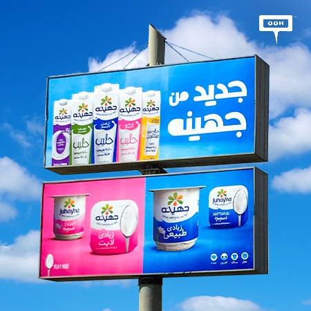 Juhayna hits the roads of Cairo with a new rebranding campaign