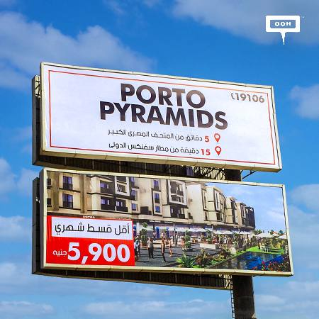 "Porto Pyramids presents ""The lowest installment plan"" on an outdoor campaign"