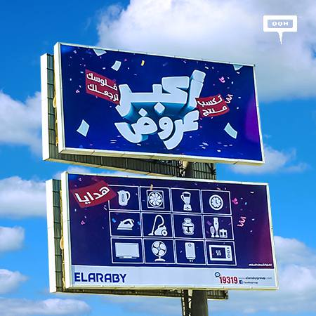 El Araby provides big fat offers on an outdoor campaign