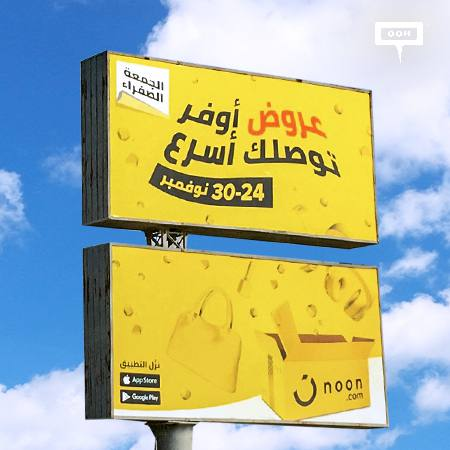 An outdoor campaign reveals the Friday of discounts is now yellow with noon