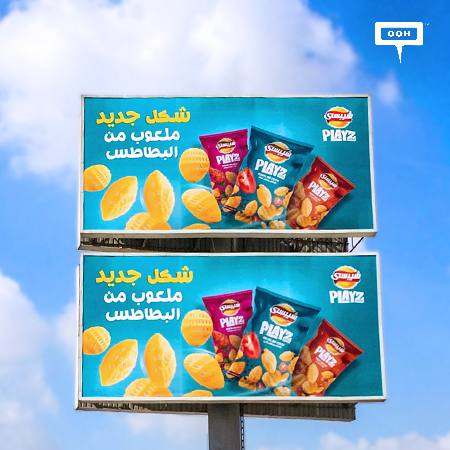 Chipsy Playz rules Cairo's billboards with a rebranding campaign
