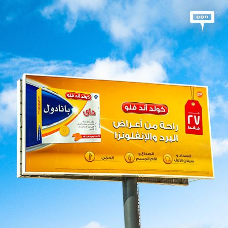 Panadol offers a cold-free season with Panadol Cold & Flu