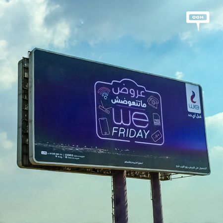 WE Friday drops a bomb of discounts on an outdoor campaign