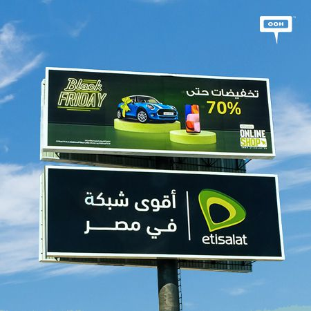 The crazy offers reached out to Etisalat on the billboards of Cairo