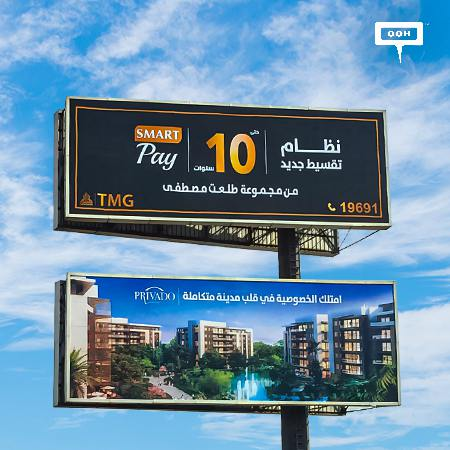 TMG hits Greater Cairo with a huge OOH branding campaign