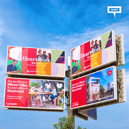 Mountain View launches Heartwork in New Cairo on an outdoor campaign