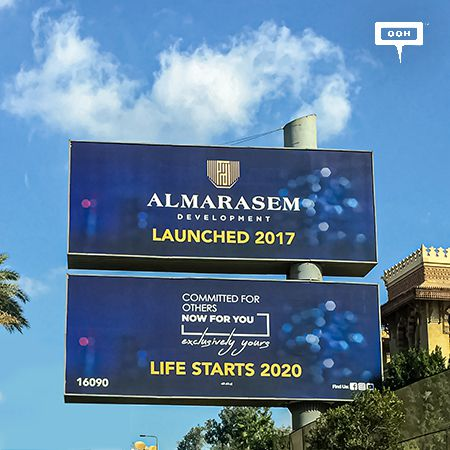 """Al Marasem Development releases a branding OOH campaign with """"Life starts 2020"""""""
