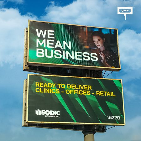 "SODIC ""Means business"" on the billboards of Cairo"