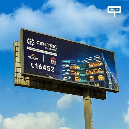 Centric will boost your productivity at work with this OOH campaign