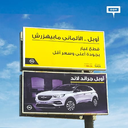 "Opel Grandland proves ""The German quality is no joke"" on Cairo's billboards"