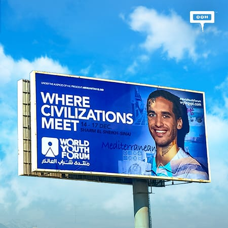 The 7 pillars of civilization meet at World Youth Forum
