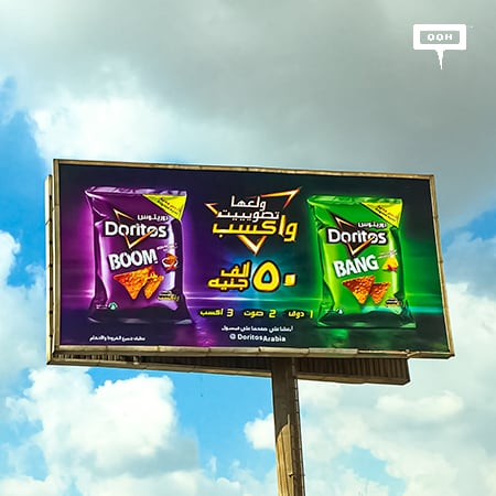 Boom or Bang? An OOH campaign to vote for Doritos' top flavor