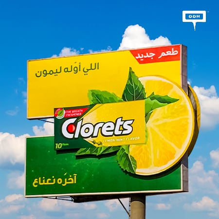 Clorets' amazing die-cuts present their new flavor on Cairo's billboards