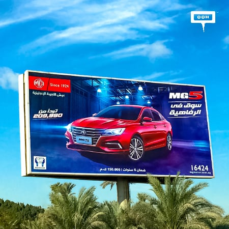 MG5 by Al Mansour lands the Egyptian OOH market for the very first time