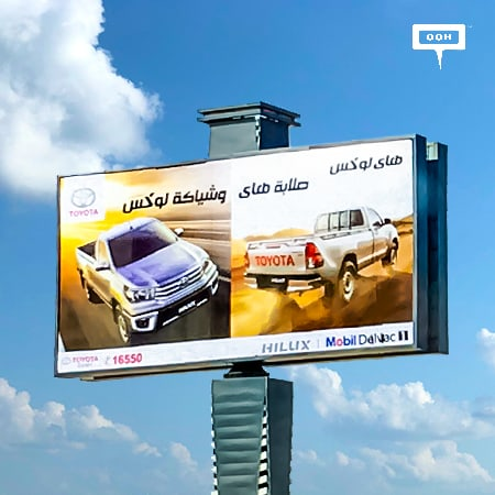 Toyota Hilux combines strength & elegance on Egypt's billboards