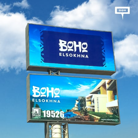 "Boho El Sokhna repeats ""Vibrant life"" on Cairo's billboards"