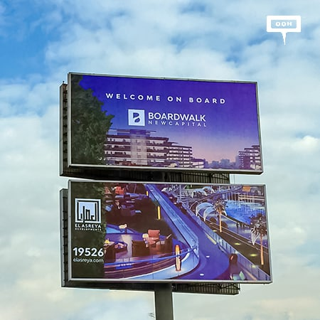 Boardwalk welcomes you on board with an outdoor campaign