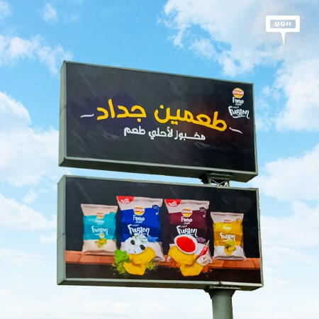 Chipsy introduces two new flavors for Forno Fusion on Cairo's billboards