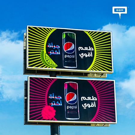 Pepsi releases their new products OOH campaign to introduce new flavors