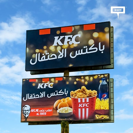 "KFC presents their ""Festive buckets"" on an outdoor campaign"