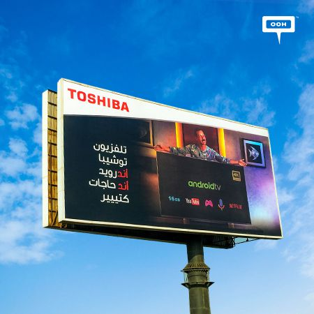 ElAraby promotes Toshiba's Android TV on Cairo's billboard with Amr Wahba
