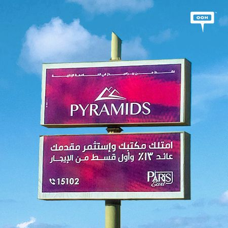 Pyramids Developments thrills with Paris Mall's offers