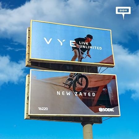 An OOH campaign announces VYE by SODIC; a society you want to be a part of