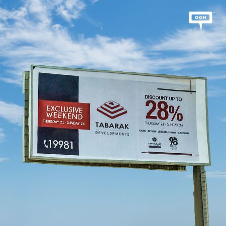 Tabarak Holding refreshes Cairo's billboards with a branding OOH campaign