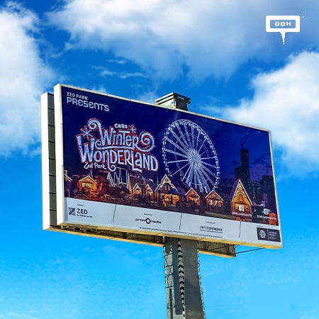 Cairo Winter Wonderland brightens the holidays with an OOH campaign