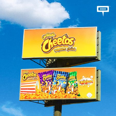 PepsiCo Egypt releases a reposted OOH campaign for Cheetos