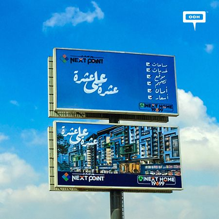 """Next Home reassures that Next Point """"Couldn't be better"""" on Cairo's billboards"""