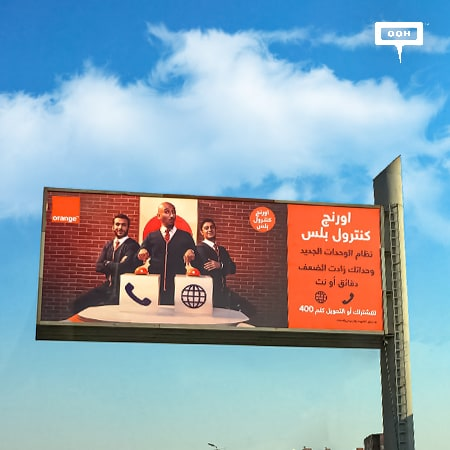Orange uses SNL Arabia squad to promote Control Plus Tariff