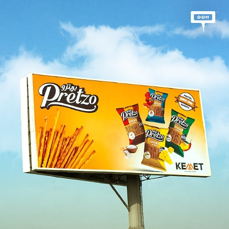Pretzo Sticks arrives at Cairo's billboards with different flavors