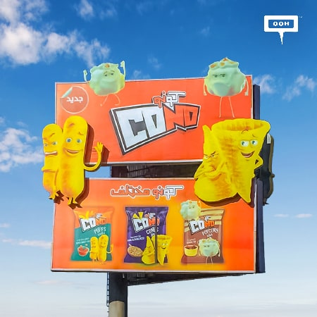 Cono proves they are different on an OOH campaign