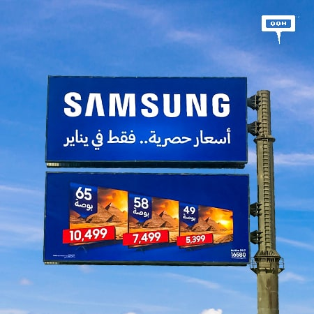 The January generosity fills Cairo's billboards with Samsung's offers