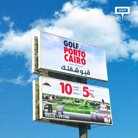 Golf Porto Cairo is back to display its payment plan on an OOH campaign