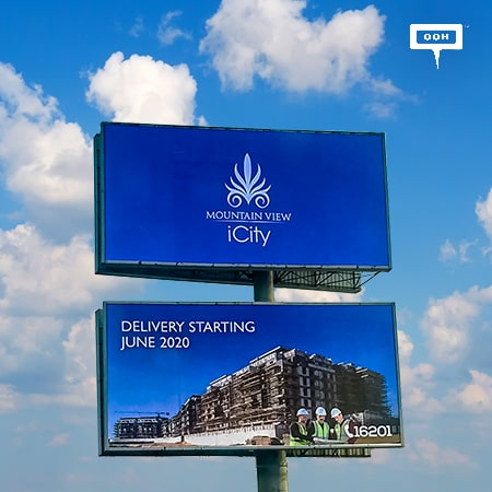 Mountain View promises on Cairo's billboards to deliver iCity in June