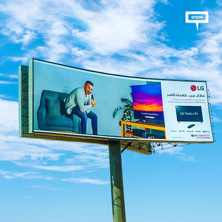 LG uses Hazem Emama ThinQ AI TV advocator on an outdoor campaign