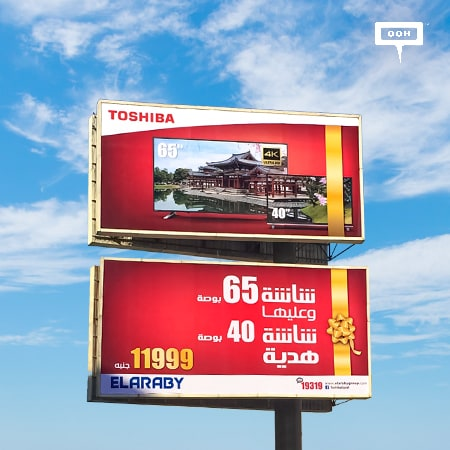 Toshiba reinforces their Android TV with a promotional OOH campaign