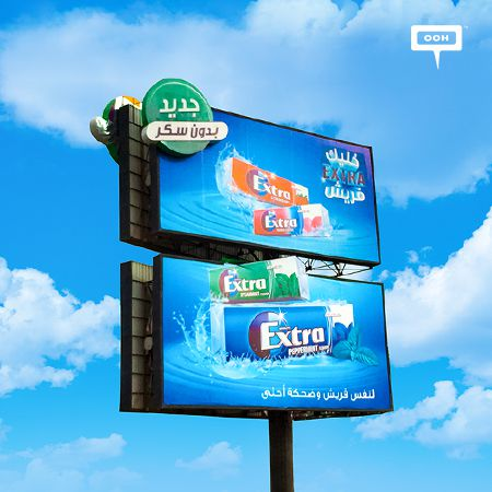 "Mars Egypt advertises Extra Gum to make your breath ""Extra fresh"""