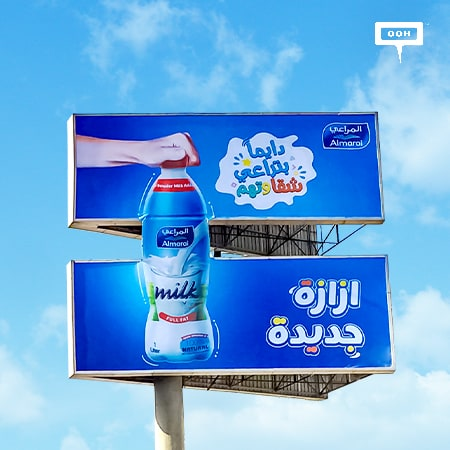 Almarai displays their die-cut for kids in a creative OOH campaign