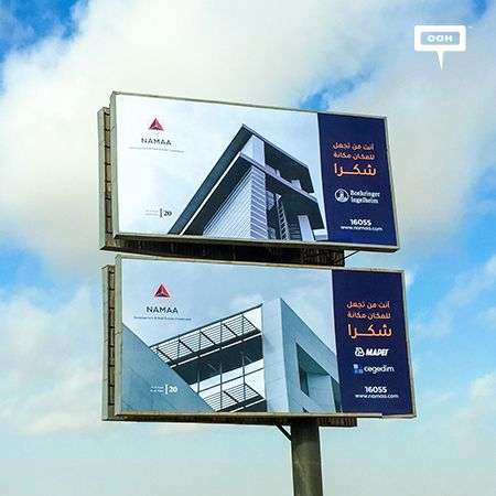 Namaa uses Cairo's billboards to thank their partners in success in a noble way