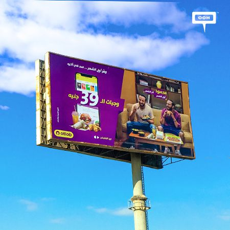 Otlob uses fun appeal to display their EGP39 meal on an OOH campaign