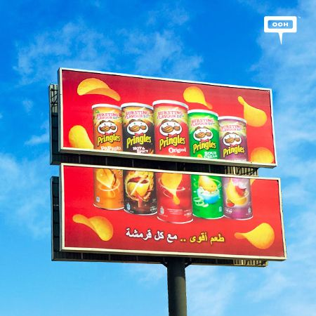 Pringles is going huge in Greater Cairo to brand their unique taste experience