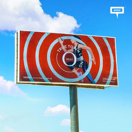 """Cairo's billboards will indulge you in the """"True town living"""" at O West"""