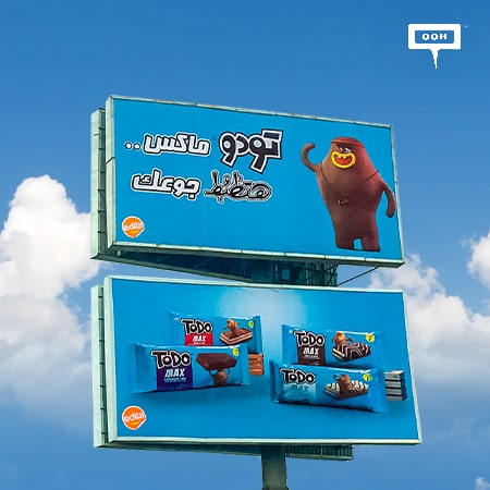 TODO takes care of your hunger on Cairo's billboards
