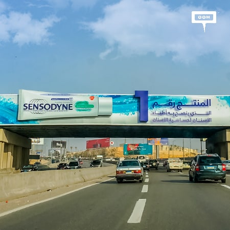 GSK spreads creativity with Sensodyne's mockups and die-cuts on Cairo's billboards