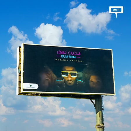 Mohamed Ramadan entertains with Bum Bum on Cairo's billboards